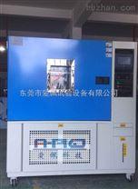 高低溫恒定濕熱試驗箱/五金產品恒溫恒濕測試箱