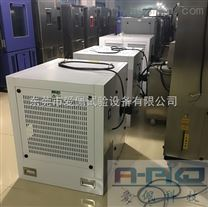特小型恒温恒湿箱/小型湿热环境试验箱