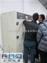 非标紫外线老化试验箱/涂料环境模拟试验箱