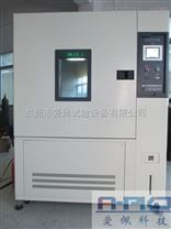 恒溫恒濕環境測試箱|調溫調濕檢測箱