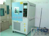 上海高低温循环试验箱/高低温环境实验箱