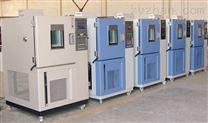 可靠性高低温实验箱|高低温交变循环试验箱