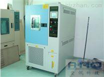 可编程恒温环境试验箱,高低温测试机