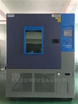 優質可靠恒溫恒濕試驗機