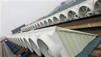 廣東屋頂風機廠家,排煙除塵軸流負壓風機