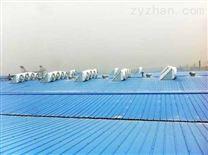 屋頂風機安裝示意圖,屋面風機,屋頂排煙風機