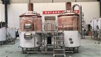 青岛精酿啤酒设备 精酿 啤酒 设备价格