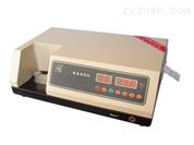 YD-2片劑硬度測試儀