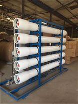1吨反渗透纯净水设备,水处理设备