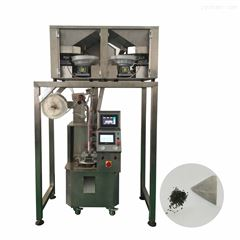QD-20tea bag packing machineTea triangular bag packaging machine