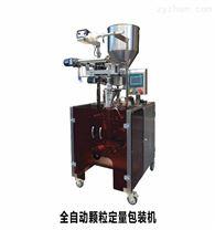 感冒沖劑顆粒立式包裝機、自動顆粒三邊封包裝機