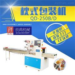 QD-250B全自动绿豆饼包装机,面包包装机,一次性勺子包装机