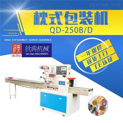 QD-250B全自动湿巾包装机,洁用品包装机,巧克力包装机
