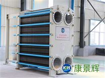 溶劑回收機 活性炭吸附-康景輝廢氣凈化設備