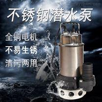 污水处理潜水泵带切片工业废水排污泵