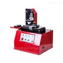 油墨移印機生產日期自動打碼機