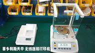 赛多利斯电子天平无线连接打印机