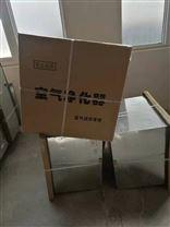 江蘇空氣自凈器生產廠家價格優惠