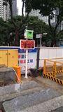 廣東對接監管平臺揚塵噪聲監測設備
