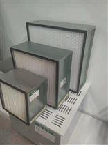 蘇州萬博有隔板高效過濾器生產廠家直銷