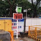 OSEN-6C交通道路扬尘监测仪在线式监控污染系统
