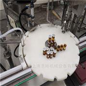宁夏西林瓶灌封机厂家圣刚机械