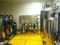 超纯水机生产厂家A智能一体化中央纯水系统A