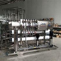 臨滄純水設備|高純水裝置