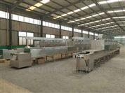 陶瓷氧化鋯微波化工干燥設備