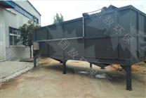 高效节能含油废水处理气浮机成套设备