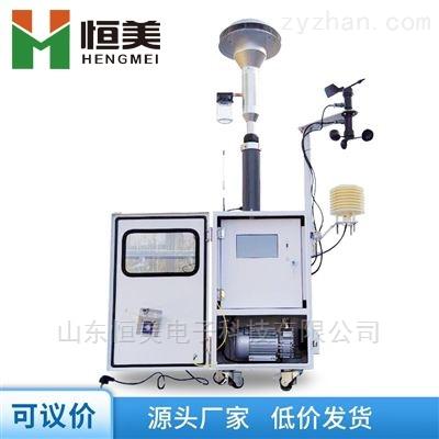 貝塔射線揚塵在線監測系統