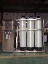 供應:昭通軟化水設備