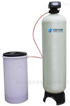 中央空調用軟水設備