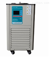 DLSB-10/40低温冷却水循环器生产厂家