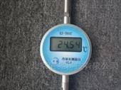 XZ-T01AXZ-T01A型便携式冷却水测温仪