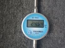 XZ-T01A型便攜式冷卻水測溫儀