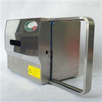 珠海医药OPP薄膜带全自动打包机
