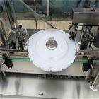 小型西林瓶粉剂外围买球足球网站生产厂家圣刚机械