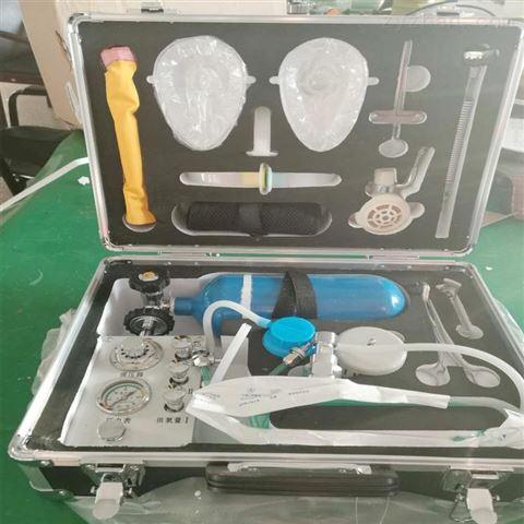 MZS-30煤矿用自动苏生器使用方法