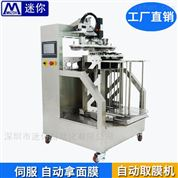 深圳迷你小型自動拿膜放膜輸送機器手