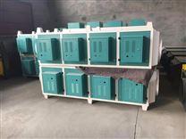 鶴壁voc廢氣處理設備