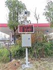 OSEN-VOCs河南纺织业VOCs在线监测预警系统厂家