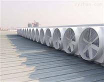 紹興不銹鋼屋頂風機,防銹玻璃鋼負壓通風