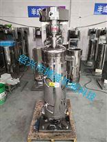 GQ105RS高速管式离心机、分离机价格