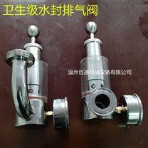 不锈钢可调节自动泄压排气阀 减压阀可定制