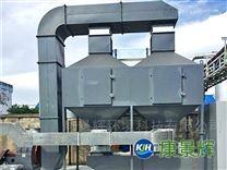 工業有機廢氣燃燒法-康景輝處理設備