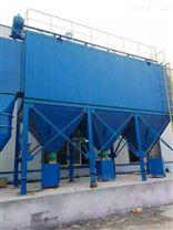 恒隆锅炉除尘器排放标准