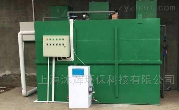 噴漆廢水處理設備MHWW-YQ1250