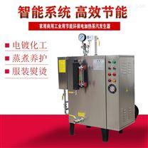 蒸汽发生器厂家72KW电热蒸汽锅炉报价