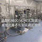 上海管式离心机
